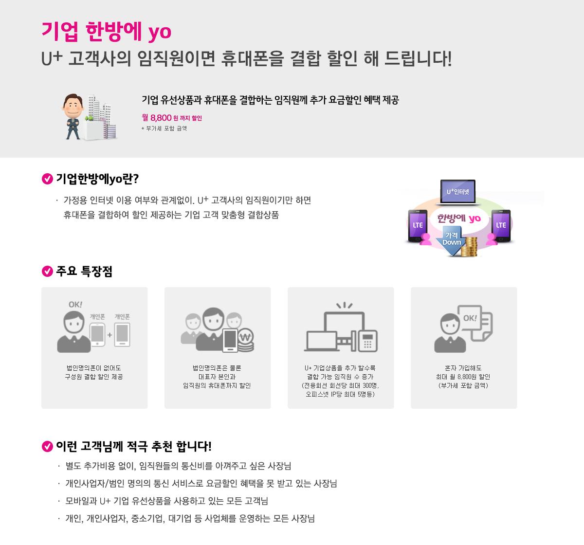 sub_mobile.jpg